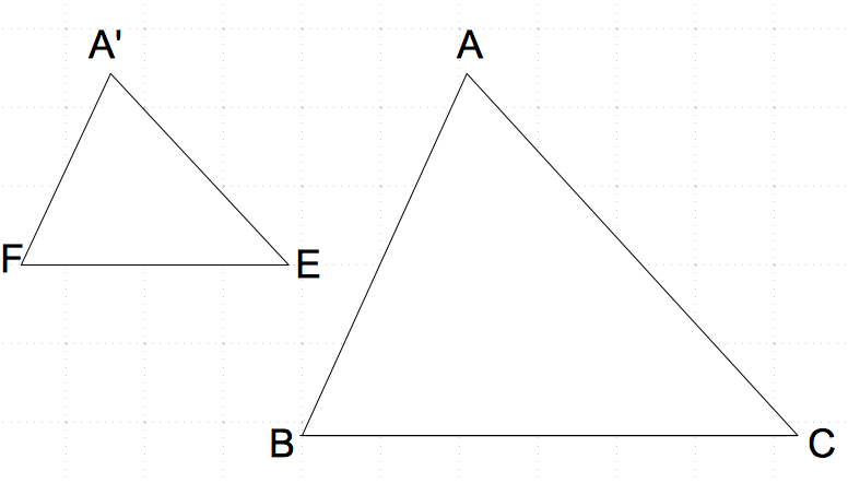 相似の三角形2つ 数学おじさん oj3math